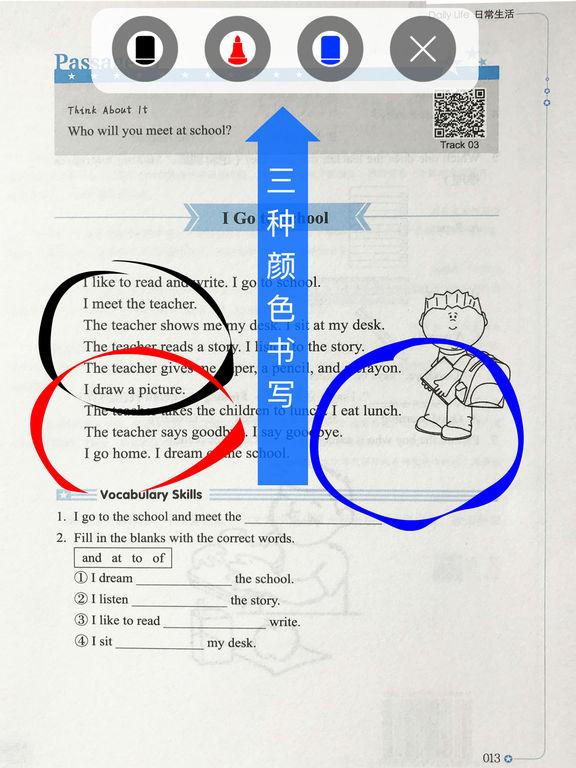 《美国小学生阅读精选》小学英语拓展训练一二年级 screenshot 8