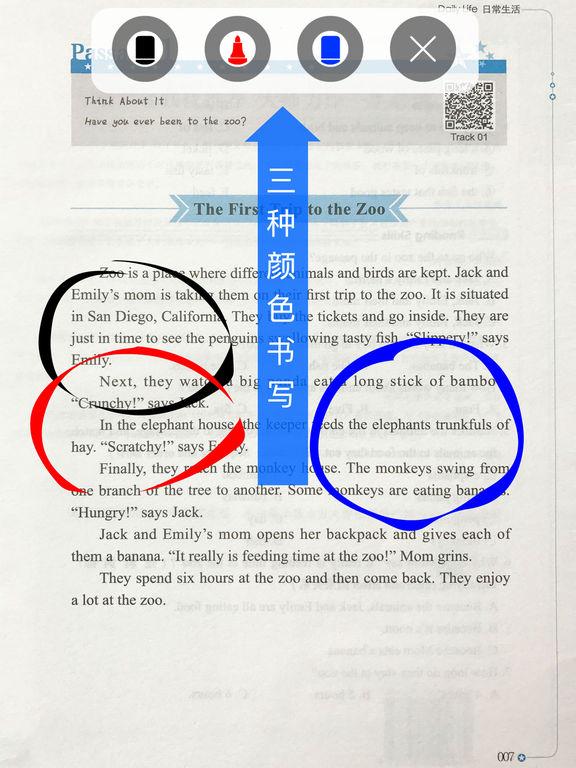 《美国小学生有声阅读精选》小学生英语拓展训练五年级 screenshot 9