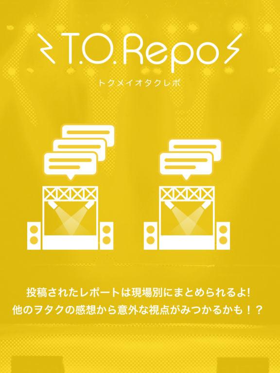 T.O.Repo -アイドルの今をヲタクが記録する screenshot 7