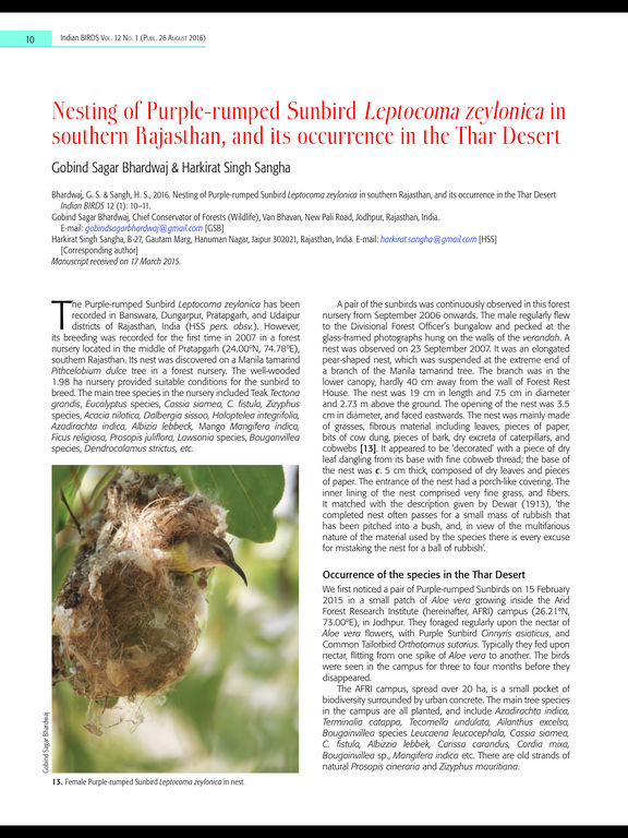 Indian BIRDS Magazine screenshot 7