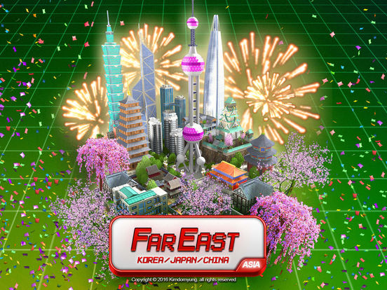 Far East Tycoon screenshot 10