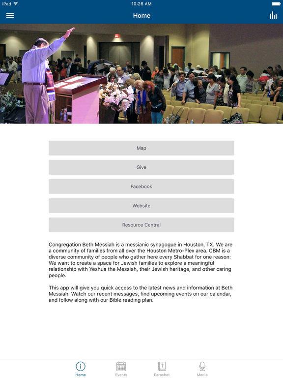 Congregation Beth Messiah screenshot 4