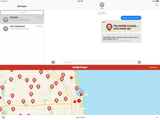 McDonald's McRib Finder screenshot 4