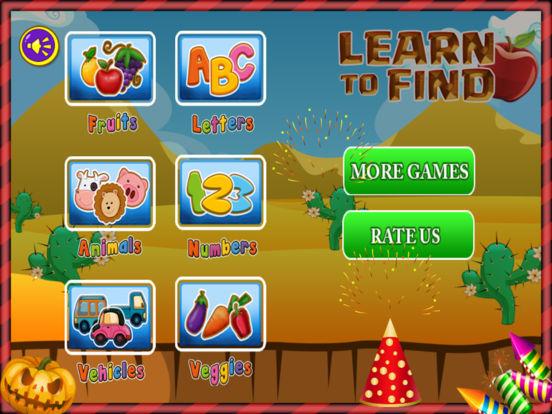 Play Peek A Boo - Toddler Treasure Pro screenshot 7