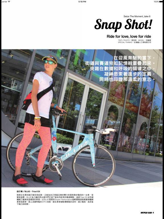 BiCYCLE CLUB 單車俱樂部 screenshot 10