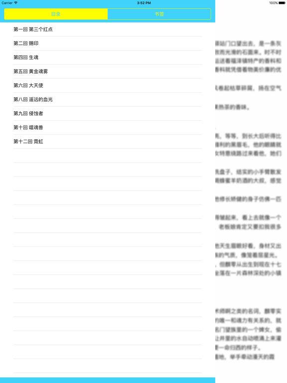 奥汀大陆的传说:临界爵迹1 screenshot 5
