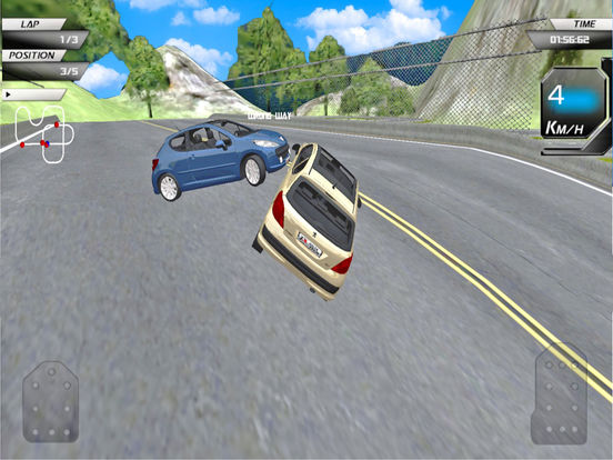 Turbo Speed Race : A New Most Wanted Racing Game screenshot 8