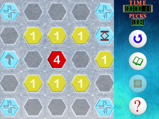CurlingPocket PVN screenshot 4