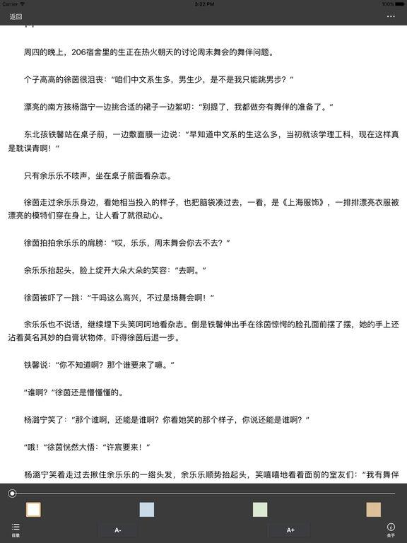 豆瓣好书 screenshot 7